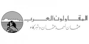 arab-contractors